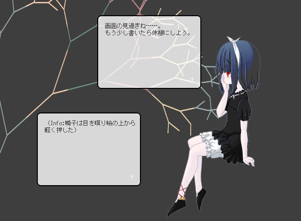ghost:創者の憂鬱.png